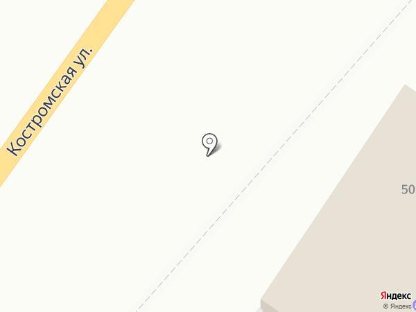 Центр передержки животных на карте Костромы