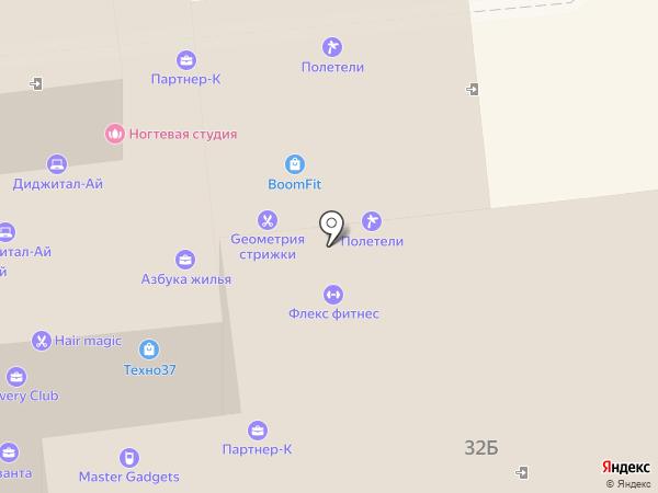 Alex Fitness на карте Иваново