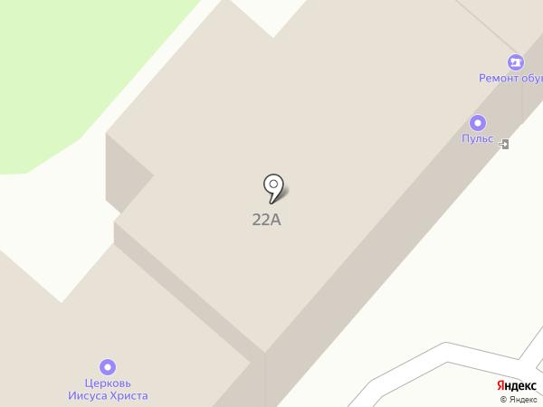 Экспресс поездка на карте Иваново