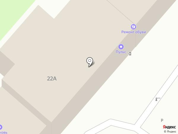 Мастерская по ремонту одежды и обуви на карте Иваново