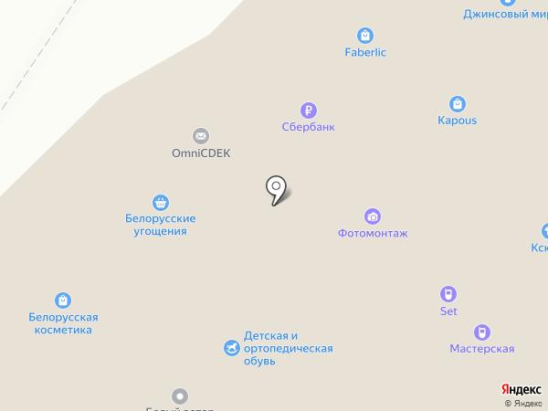 Белорусские угощения на карте Иваново