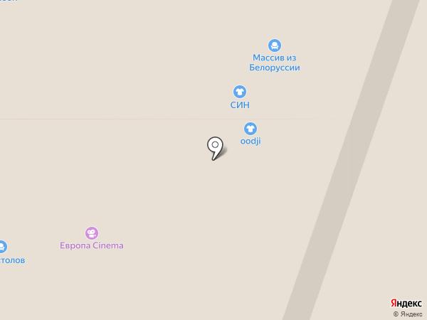 Особенные кухни на карте Иваново