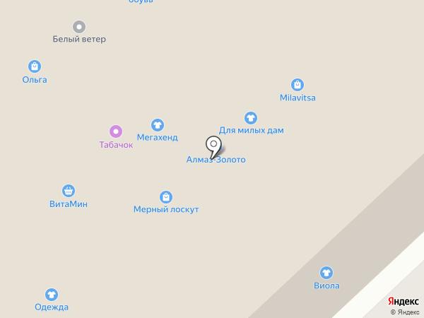 Амбре на карте Иваново