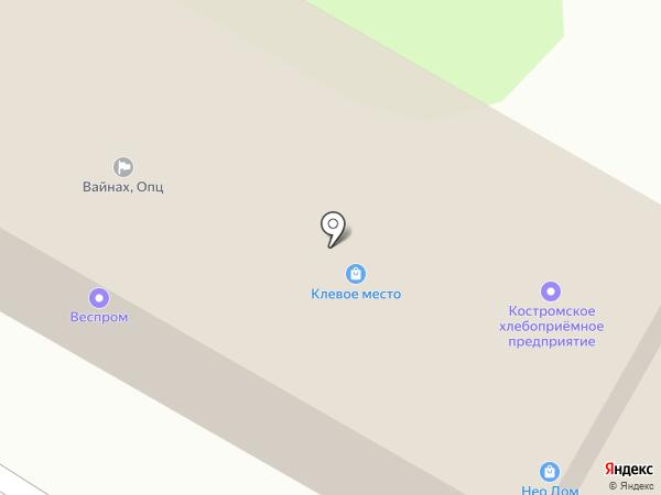 Павлов А.А. на карте Костромы