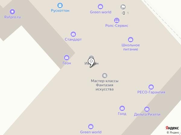 ДРАГА на карте Иваново