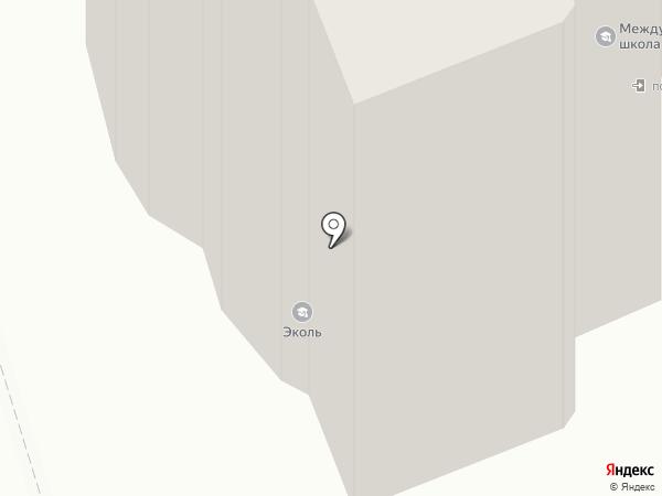 Пони Экспресс на карте Иваново