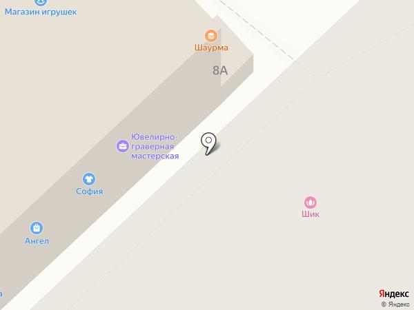 The Shaurma на карте Иваново