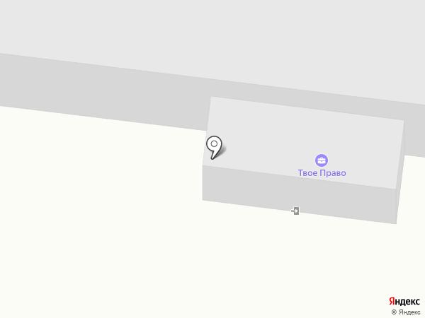 Юридическая компания ТВОЕ ПРАВО на карте Иваново
