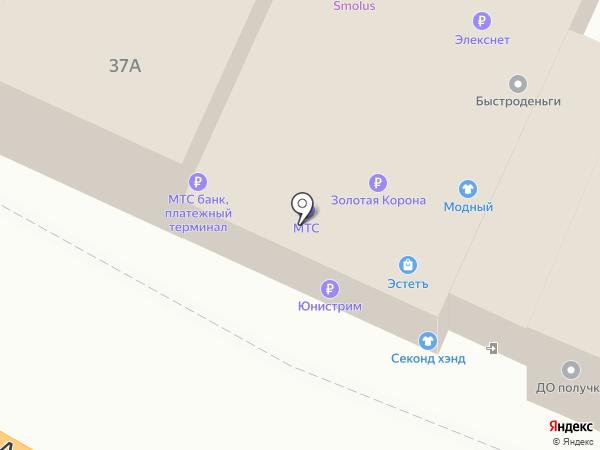 МегаФон на карте Иваново
