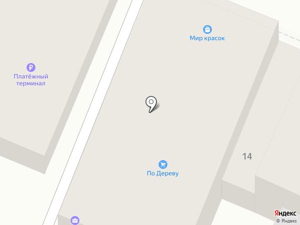 ОЙЛ ВУД на карте Иваново