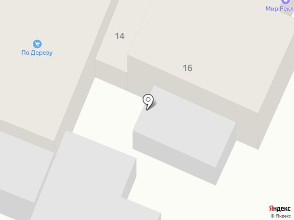 Воланд на карте Иваново