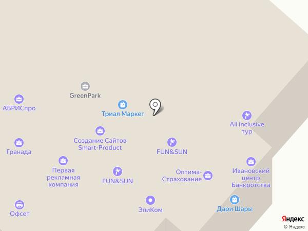 ЭлиКом на карте Иваново