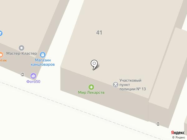 Эксклюзив на карте Иваново
