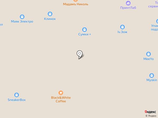 Perfums bar на карте Иваново