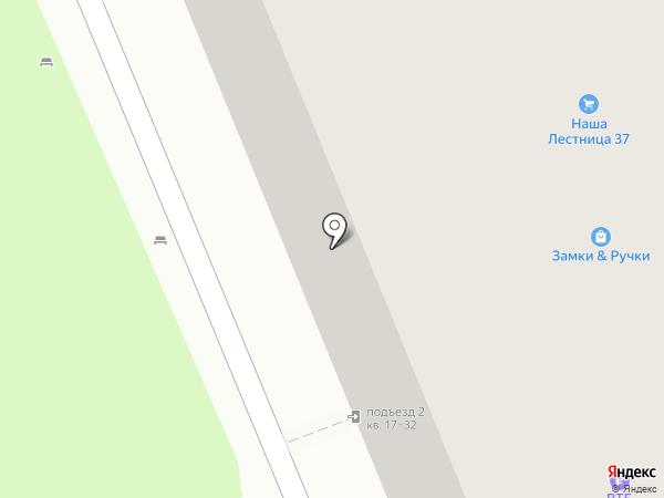 FixMe на карте Иваново