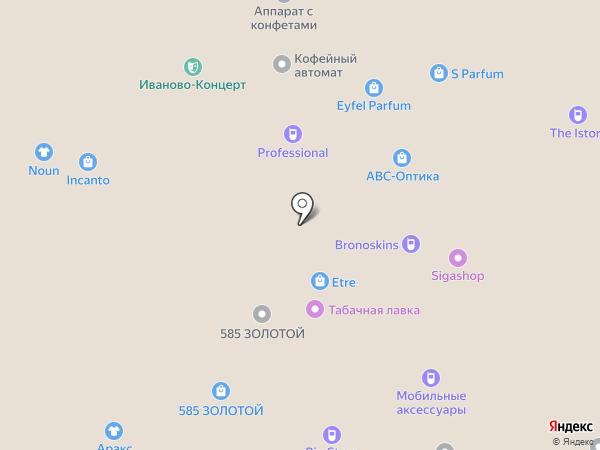 Банкомат, Росбанк, ПАО на карте Иваново