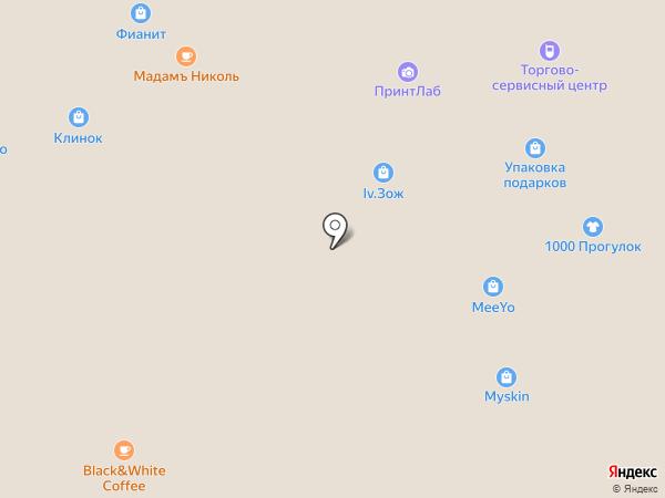 Магазин подарочной упаковки на карте Иваново
