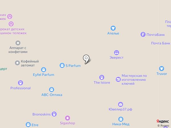 Мастерская по ремонту часов на карте Иваново