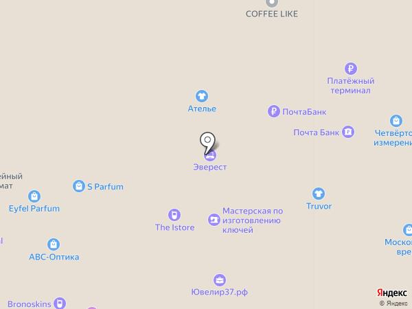 ФармЛига на карте Иваново