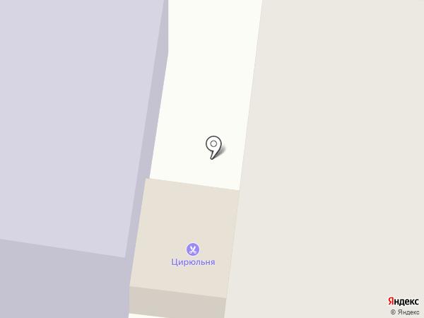 Цирюльня на карте Костромы