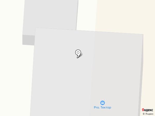 Автоцентр Восход на карте Костромы