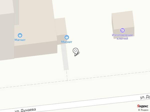 Мастерская по ремонту обуви на проспекте Шереметевском на карте Иваново