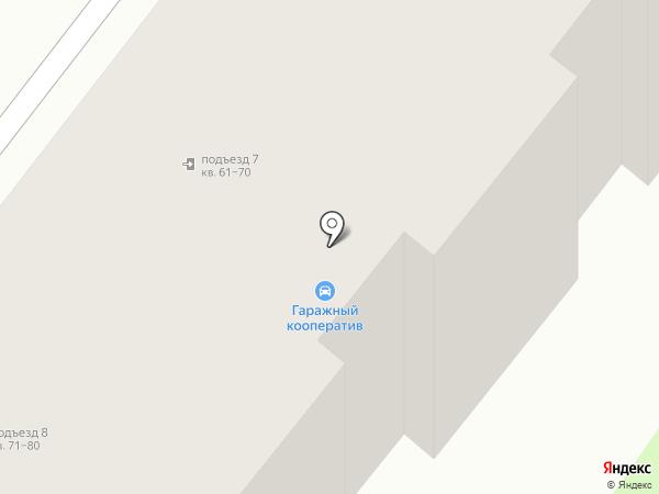 А_Ателье на карте Иваново