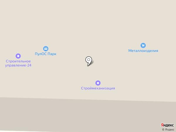 ЦентроФрахт на карте Костромы
