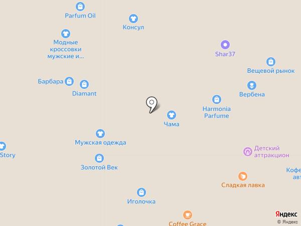 Accessories бэйб на карте Иваново