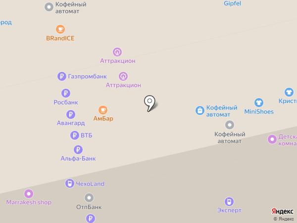 Kapika на карте Иваново