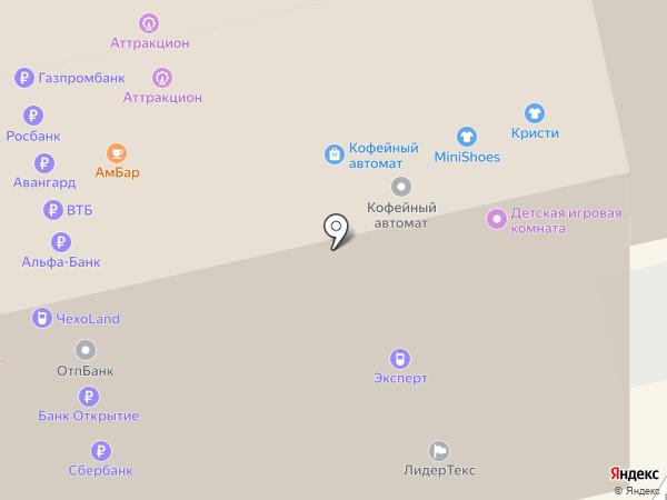 Банкомат, Банк СГБ, ПАО на карте Иваново