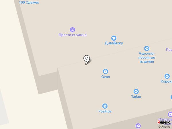 Магазин кожгалантереи на карте Костромы