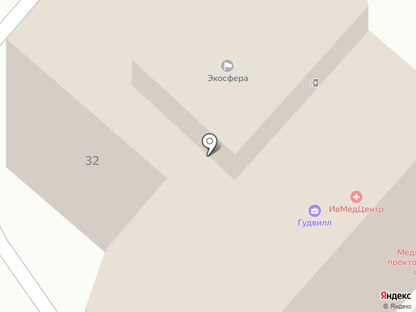 Грандойл на карте Иваново