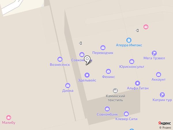Феникс на карте Иваново