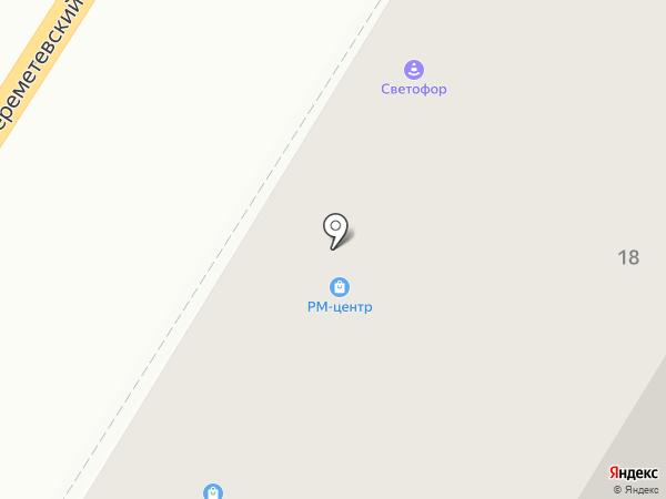 Светофор на карте Иваново