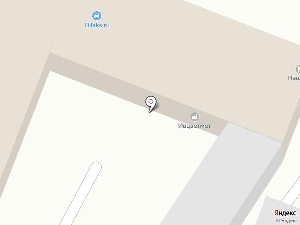 ОИЛАКС на карте Иваново