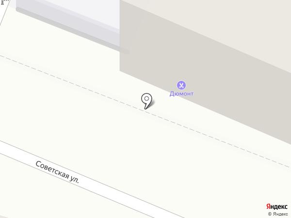 Дюмонт на карте Иваново