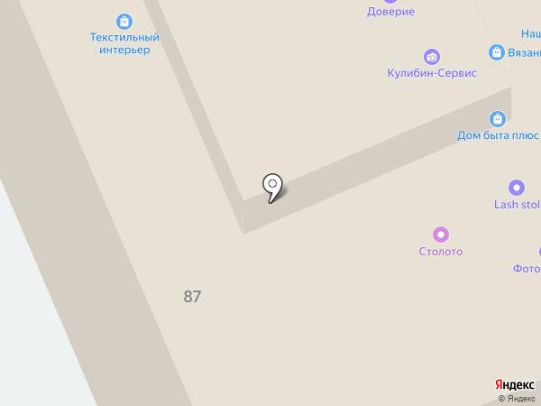 Текстильный интерьер на карте Иваново