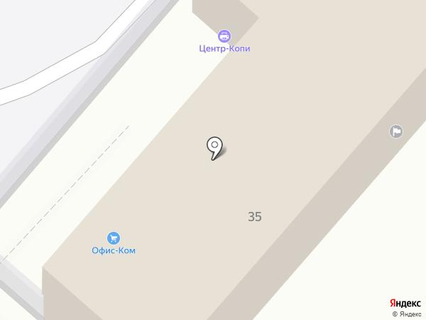 Центр-Копи на карте Иваново