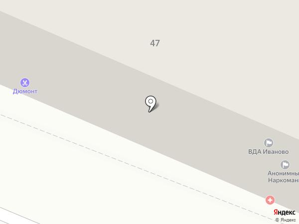 Юридическая фирма на карте Иваново