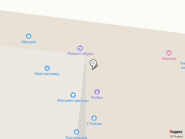 Kapous на карте Иваново