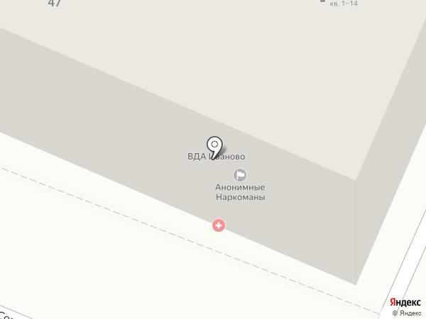Анонимные Наркоманы Иваново на карте Иваново
