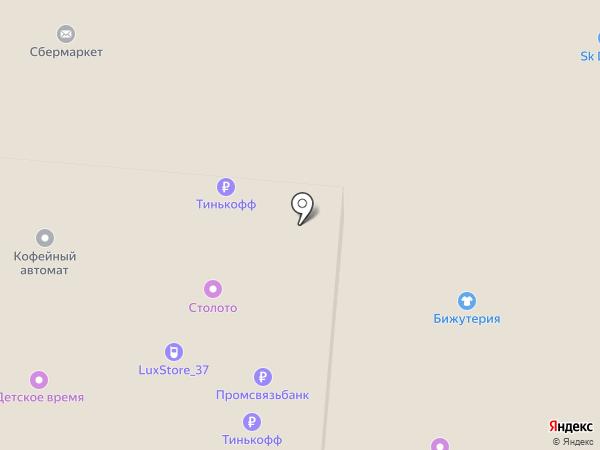 Веселенький ассортимент на карте Иваново