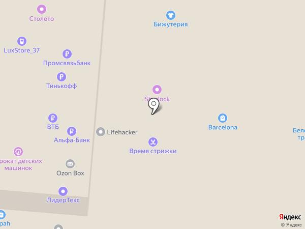 Л`Этуаль на карте Иваново
