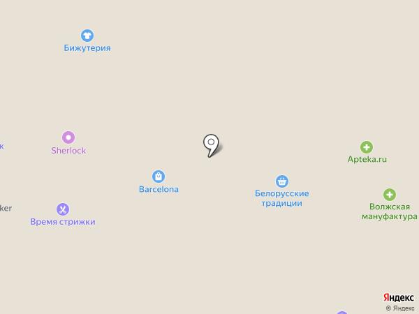 DANDY на карте Иваново