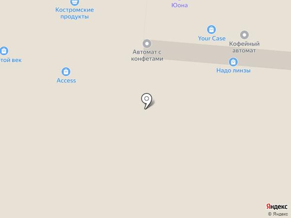 Skazka на карте Иваново