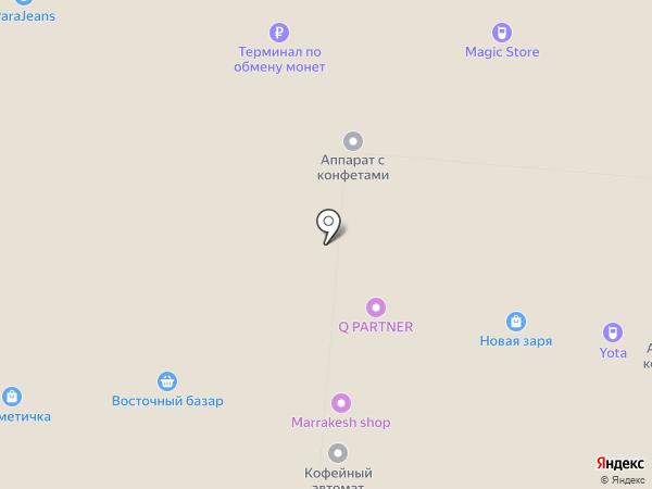 Магазин косметики на карте Иваново