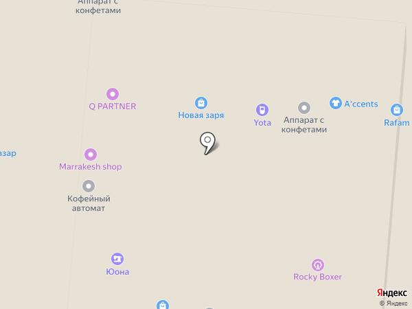 Баскин Роббинс на карте Иваново
