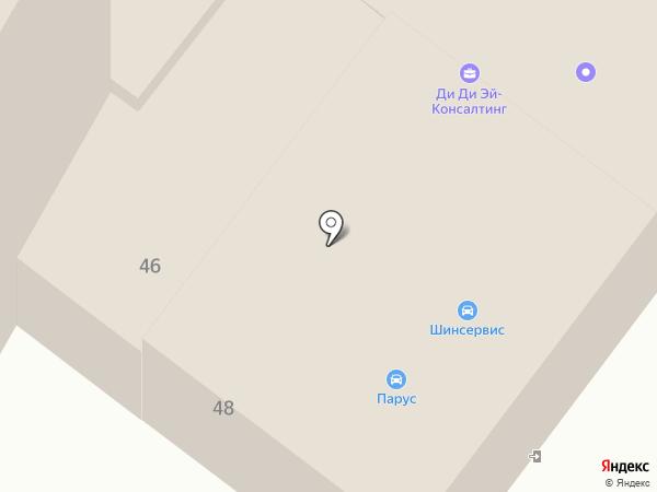 Автомойка37 на карте Иваново