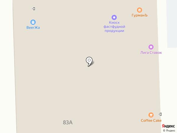 БарБеКю на карте Иваново